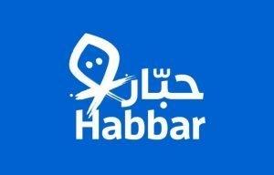 حبار وكالة إيداعية في السعودية