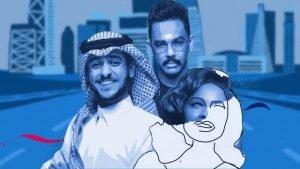 بيبسي حملة اليوم الوطني السعودي 2020