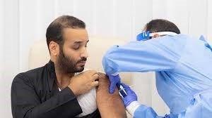 ولي العهد - لقاح كورونا 19 - ماركيتيرز 1