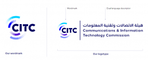 هوية هيئة الاتصالات وتقنية المعلومات الجديدة 2021